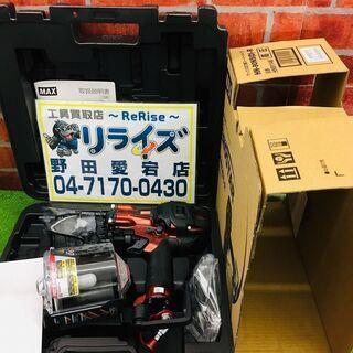MAX HN-90N5(D)-R 高圧釘打ち機【リライズ野田愛宕...