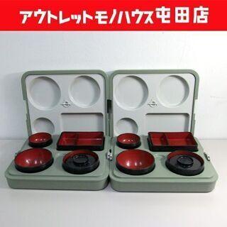 ZOJIRUSHI/象印 まごころ便 配食保温容器 DA-SN1...