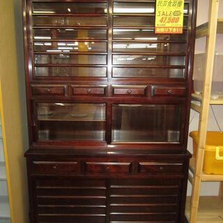 R240 国産 安芸民芸家具 食器棚・キッチンボード・リビ…