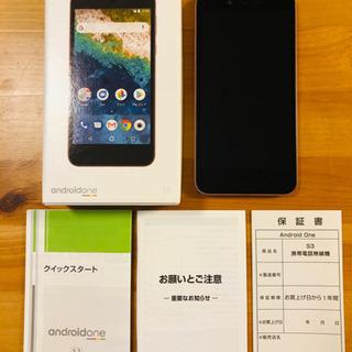 未使用 ソフトバンク→SIMフリー化 SHARP android...