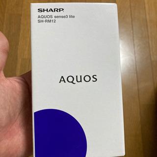 SHARP sense3lite!