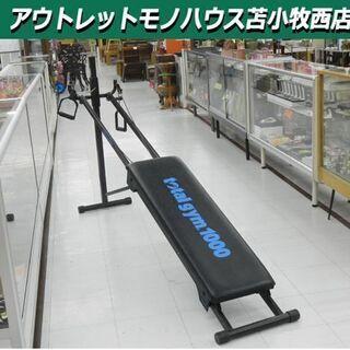 トータルジム1000 ローイングマシン 筋トレ トレーニング  ...