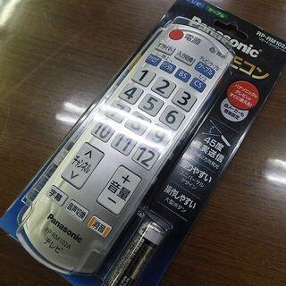 新品 パナソニック かんたんリモコン RP-RM102A