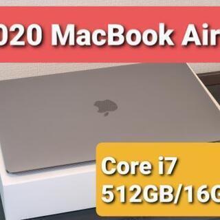 2020 13インチMacBook Air - スペースグレイ