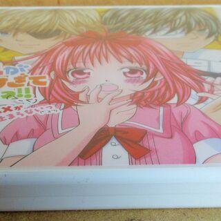☆NINTENDO 3DS/小林が可愛すぎてツライっ!!◆ゲームでもキュン萌えMAXが止まらないっ - 横浜市