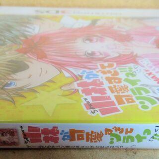 ☆NINTENDO 3DS/小林が可愛すぎてツライっ!!◆ゲームでもキュン萌えMAXが止まらないっ - おもちゃ
