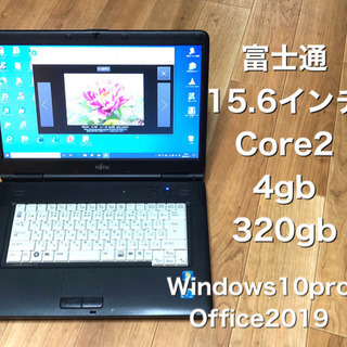 ⬛️富士通A8290 15.4インチ/Core2/4GB/最新W...