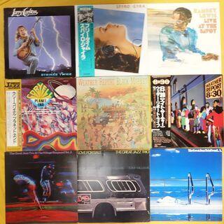 【01】名盤 レコード 9枚 ジャズ フュージョン まとめて ま...