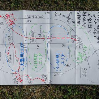 おおまち古地図散歩・仁科町エリア ガイド付きツアー
