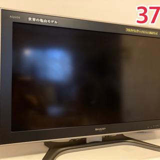【ネット決済】37型液晶テレビ SHARP AQUOS LC-3...