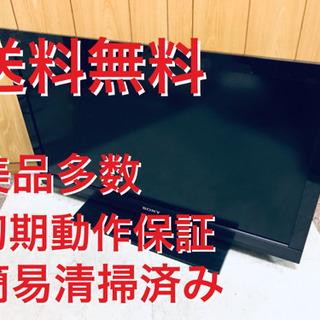 ♦️EJ1699B SONY 液晶テレビ2010年式KDL-32...