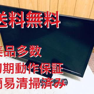 ♦️EJ1698B Panasonicテレビ2014年式 TH-...