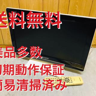♦️EJ1700B SHARP液晶テレビ 2011年式 LC-19K5