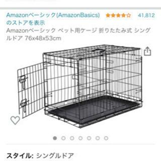 Amazonペットケージ一段 シングルドアタイプ