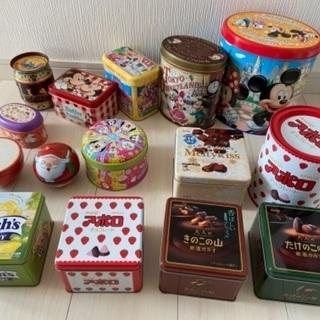 空き缶 空き箱 ディズニー お菓子