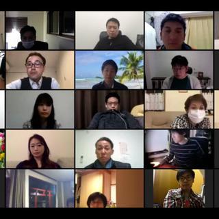 【オンラインイベント】第14回オンラインミートアップ〜大人気オン...