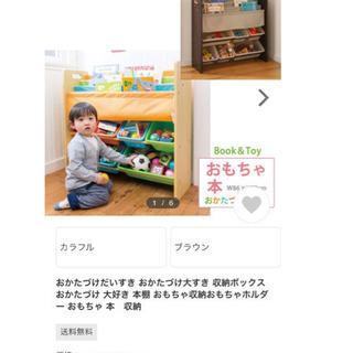 取引中!定価7000円☆未使用☆おもちゃ絵本収納ラック