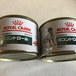 ドッグフード 糖コントロール 缶詰