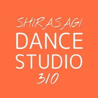 しらさぎダンススタジオ
