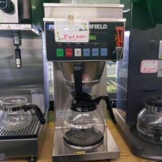 中古品 コーヒーブルーワー  120B-5