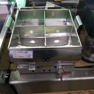 中古品 おでん鍋 118B-3