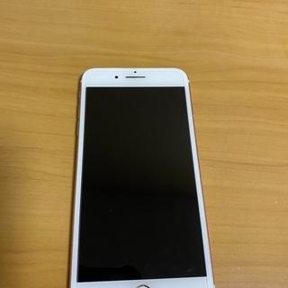 iPhone7 plus 256G SIMフリー 取引き中