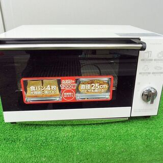 DOUSHISHA オーブンレンジ Pieria DOT-150...