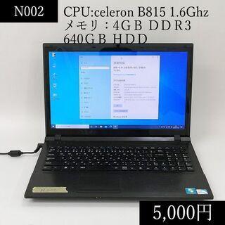 中古 ノートPC iiyama celeron B815 …