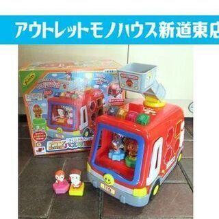 ◇アンパンマン DXパズル消防車  デラックスパズル消防車 札幌...