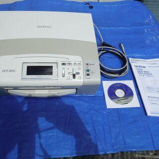 0円 ブラザープリンター DCP-385C ジャンク
