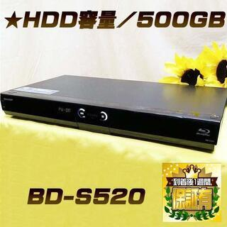 ★☆BD-S520☆★ SHARP Blu-ray その⑯