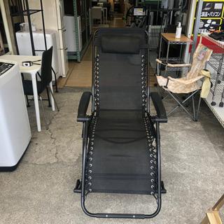 【リサイクルサービス八光、田上店 】ロッキングチェア 折り畳み式...