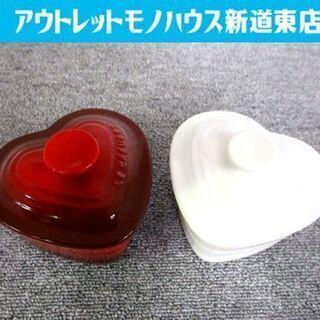 ◇ル・クルーゼ ココット 2個セット 赤/白 ハート型 ラムカン...