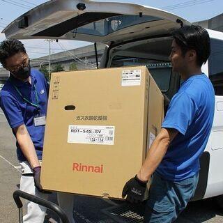 日給1万2000円 工事手伝い/重量物の運搬・配達ドライバー(AT可)