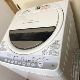 TOSHIBA  東芝 洗濯機 AW-60GM 2014年製