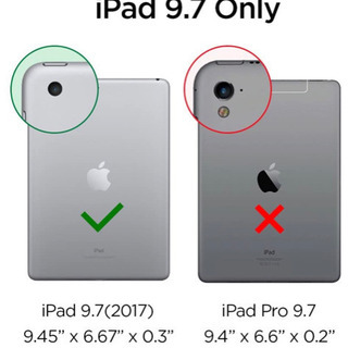 iPad 9.7 ケース カバー 2018/2017モデル対応 ガラスフィルム 1枚入り 360度 全面保護 ケース 耐衝撃 衝撃吸収 - 宜野湾市