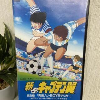 (*^▽^)/★ドライブシュート*新キャプテン翼6☆第6巻発進J...