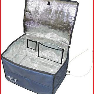 [未使用]宅配ボックス 保冷タイプ 75L