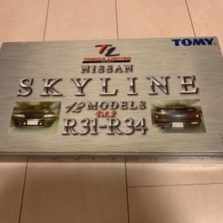 トミカリミテッド 日産スカイライン12台セット