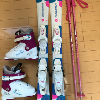 子供スキーセット DYNASTAR 92cm