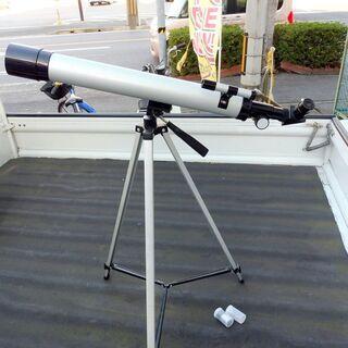 子供用天体望遠鏡 中古