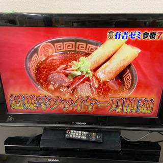 🌈激安 32インチ オススメ‼️TOSHIBA液晶テレビカラーテ...