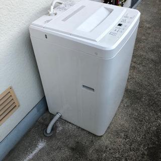 洗濯機タダ