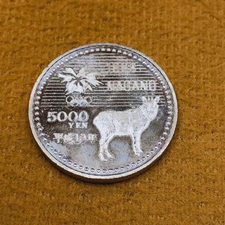 長野オリンピック 5千円銀貨 平成10年