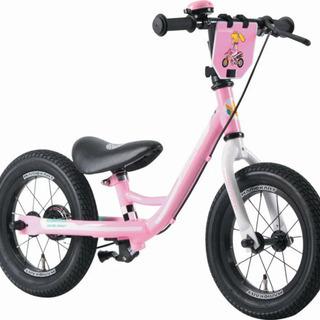 キッズトレーニングバイク ピーチ姫