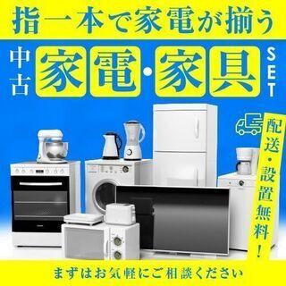 すいませ〜ん💡家具🪑と家電📺と、 あと適当に新生活お願いしま〜す😂
