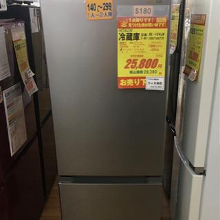 S180★6ヶ月保証★2ドア冷蔵庫★HITACHI  RL-154JA 2019年製⭐動作確認済⭐クリーニング済の画像