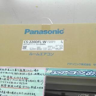 Panasonic 2.2kwルームエアコン 2020 C…