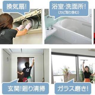 堺市近辺の方、施行費用20パーセントOFF!!例 浴室8400円