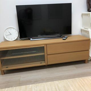 無印良品♡テレビボード テレビ台